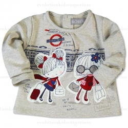 Boboli Girls Underground Railway Fleece Sweatshirt