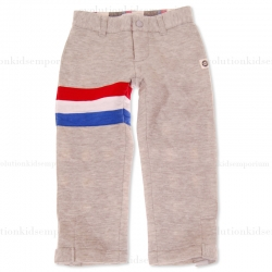 Mini Shatsu Quilted Warm Up Pants